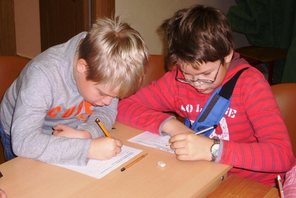 Средняя общеобразовательная школа